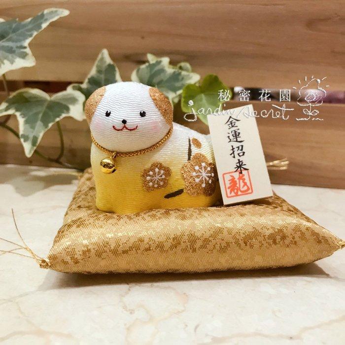 日本狗年和風金運招來擺飾/佈置/送禮--秘密花園