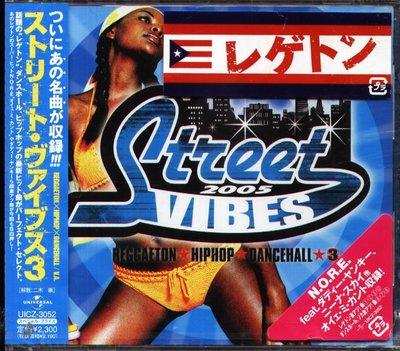 K - Street Vibes 3 - 日版 - NEW 90 Millas,Trini,Ranks KEVIN LY