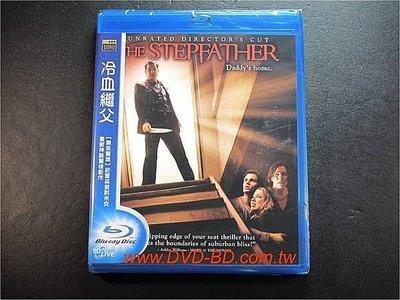 [藍光BD] - 冷血繼父 The Stepfather 導演版 ( 得利公司貨 )