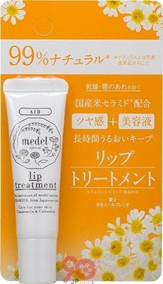 【90JP日本代購】MEDEL 國產米lip treatment護唇精華液8G