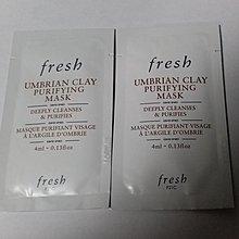 16包  Fresh Umbrian Clay Mattifying Mask 意大利白泥淨化排毒面膜