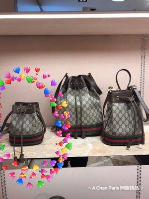 ~阿醬精品~巴黎直送Gucci. Ophidia精巧細緻設計小水桶包