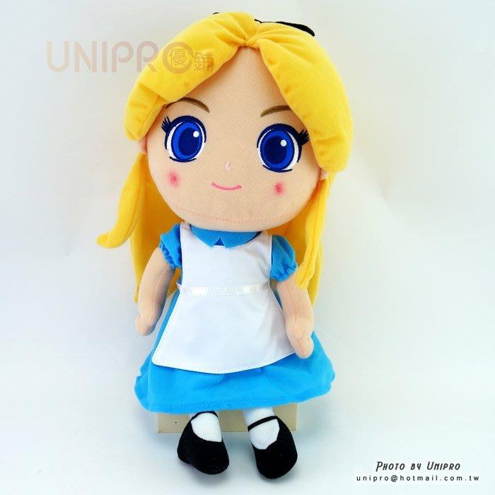 【UNIPRO】晶漾 大眼 愛麗絲 公主 36公分 絨毛玩偶 娃娃 布偶 迪士尼正版授權 Alice