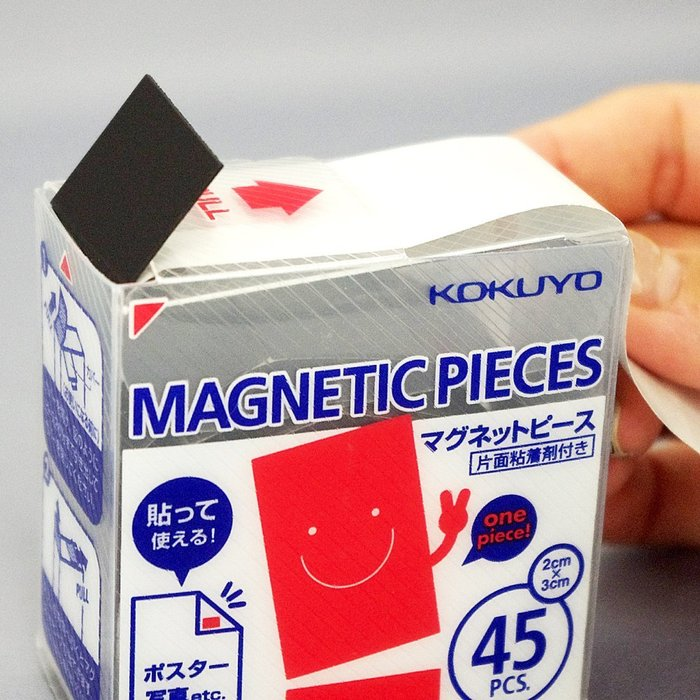 日本Kokuyo便利磁鐵膠帶捲   磁力膠帶