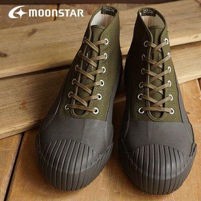 TSU日本代購 Moonstar FINE VULCANIZED 帆布鞋 軍綠色 工裝 /日本製造