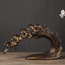 〖洋碼頭〗歐式擺件萬馬奔騰裝飾工藝品創意家居馬擺件客廳電視酒櫃擺設禮品 ayj294