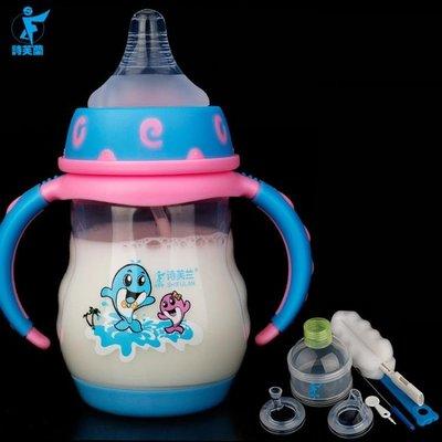 詩芙蘭兒童感溫奶瓶帶吸管手柄PP塑料防摔嬰兒喝水寬口徑寶寶奶瓶