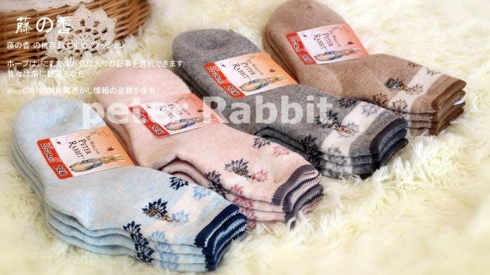 嘉芸的店 日本彼得兔秋冬厚毛襪 兔羊毛日本室內袜 保暖毛襪 內裡加厚保暖日本襪子 可超取 可刷卡