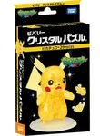 日本進口拼圖專賣店_29片 3D水晶透明 卡通動畫 比卡丘 神奇寶貝 口袋怪獸 50169