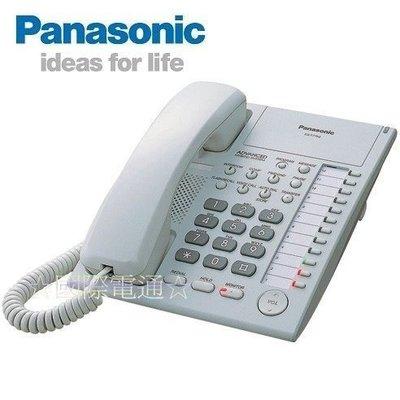 ✿國際電通✿【公司貨,保固一年】國際牌Panasonic KX-T7750 總機用電話 有線 /另售 KX-T7730