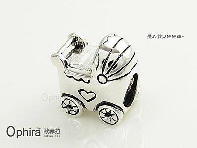 Ophira歐菲拉銀飾潘朵拉寶盒  Baby carriage愛心嬰兒車娃娃車925純銀墜子(手鍊用c【SP4-036】