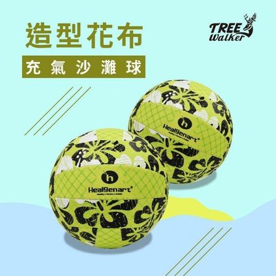 【Treewalker露遊】造型花布充氣沙灘球 水上漂浮玩具球 浮力球 水上運動 海灘戲水 水上排球