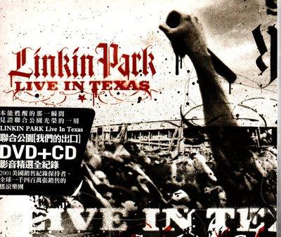 Linkin Park 聯合公園 我們的出口 DVD+CD影音精選全紀錄 附側標 581100002082 再生工場02