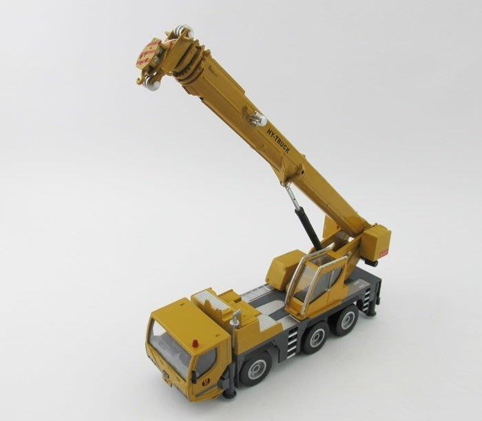 【阿LIN】8901AA 890-01 超合金吊車 大吊車 1:50 Scale HY TRUCK 工程車