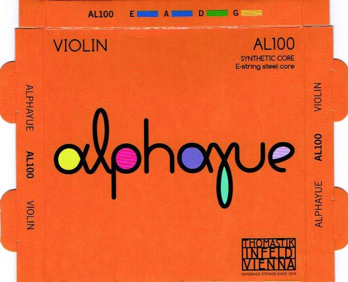 【三益琴行】奧地利 Thomastik Alphayue 小提琴弦 AL100弦組-1/2、3/4、4/4(二組合購)