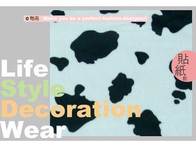 《e布市DIY》黑白乳牛紋短毛絨布貼紙‧壁紙/機車置物箱裝飾貼紙【H-00057】