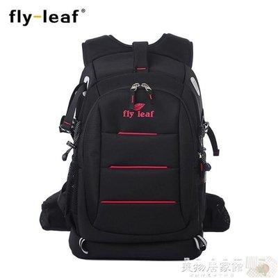 【免運】-攝影背包 flyleaf專業單反相機包 攝影包 雙 【HOLIDAY】