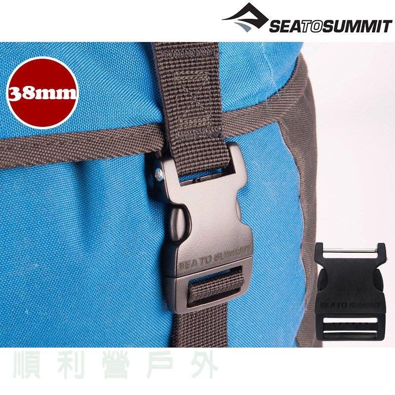澳洲 SEA TO SUMMIT 38mm 背包袋帶扣零件 單側螺絲旁插扣 修理扣 各背包 OUTDOOR NICE