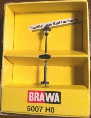 傑仲 博蘭 公司貨 BRAWA 燈具組 City Light Urbach 5007 HO