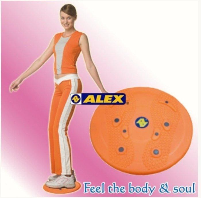 《金塊》磁性扭扭盤 B-17 丹力 ALEX 塑身美體用具 側腹肌群訓練