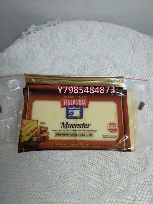 【COSTCO】好市多代購~FINLANDIA 莫恩斯特乾酪(每袋907g)促銷價335元