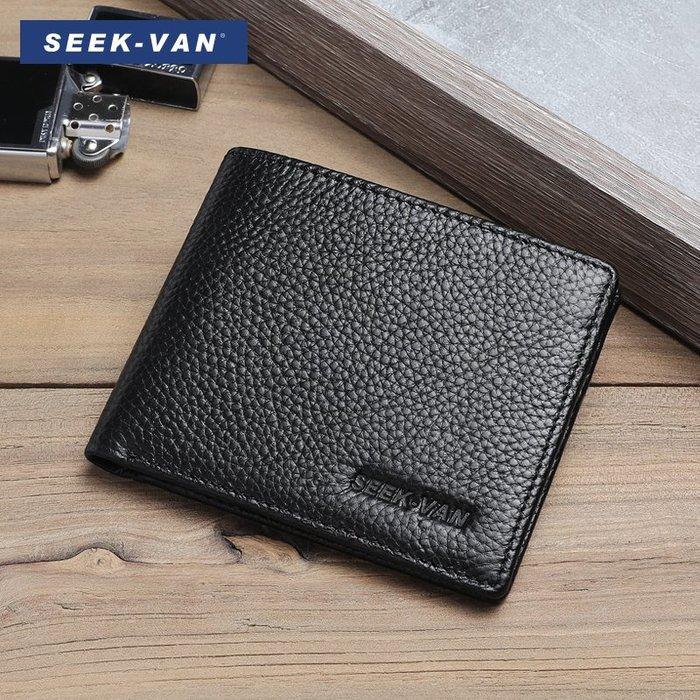 錢包 錢夾 迷你小錢包男士超薄短款真皮 男小巧橫款拉鏈錢夾 男款青年軟皮夾