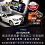 【宏昌汽車音響】BENZ E250  Mio  688D GPS...