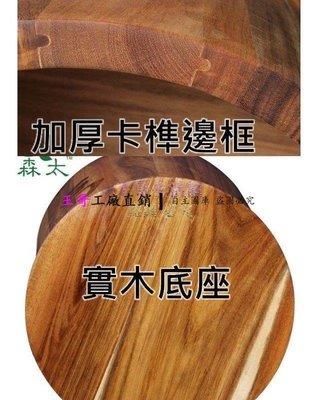 【王哥】海南相思木米缸米甕米桶米箱10KG~25KG裝【DX-2062_2062】