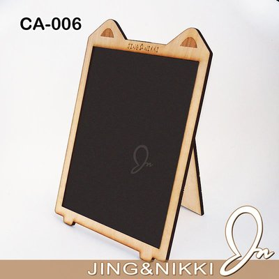 黑板/白板【造型黑板 店面黑板】歡迎光臨 小黑板 露營掛牌 露營門牌 彩繪黑板 露營黑板 客製黑板*JING&NIKK