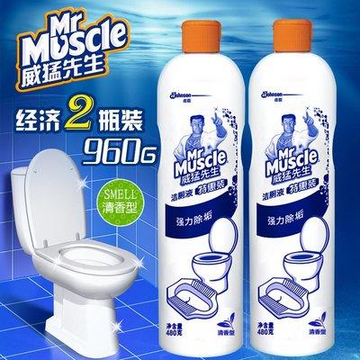 衣萊時尚威猛先生衛生間清香潔廁劑去污廁...