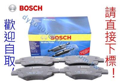 【可自取】德國 BOSCH 高科技 煞車來令片 前碟 TERCEL 煞車片 煞車皮