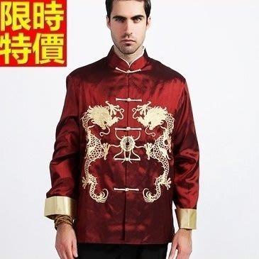 唐裝 中山裝 中式男裝(單上衣)-精美雙龍刺繡中國風喜慶男西裝外套2色66ac49[上海進口][米蘭精品]