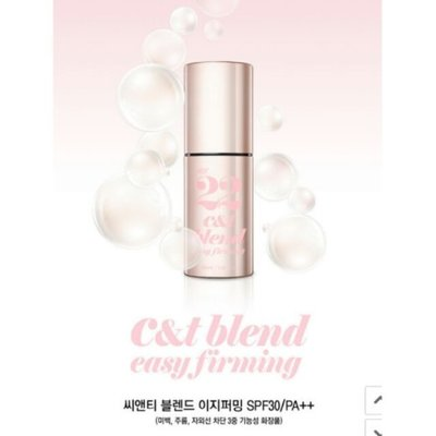 【韓國姐妹淘】(Chosungah22)C&T blend easy firming