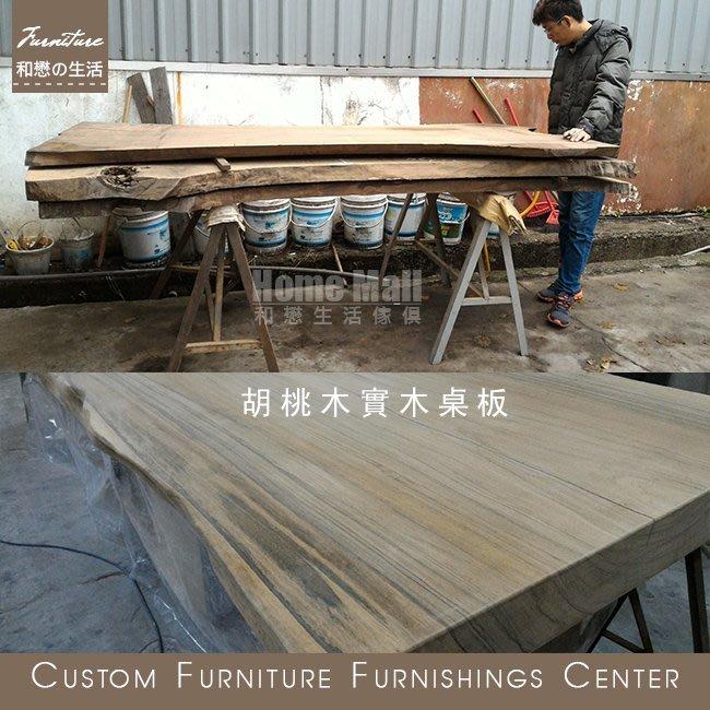 HOME MALL~天然實木桌板.拼板.實木桌板 實木層架 歡迎詢問報價 另有各式木種
