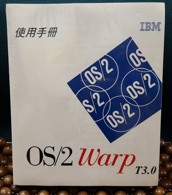 IBM OS/2 Warp T3.0 正體中文版 / OS/2 Warp Connect