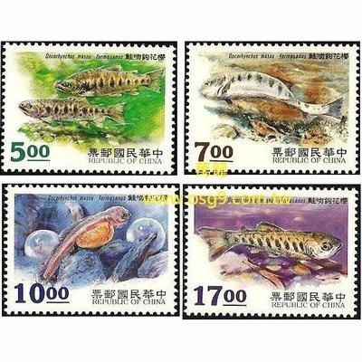 【萬龍】(680)(特349)櫻花鉤吻鮭郵票4全(專349)上品