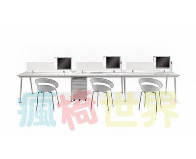 《瘋椅世界》OA辦公家具全系列 訂製造型機能工作站  (主管桌/工作桌/辦公桌/辦公室規劃)5