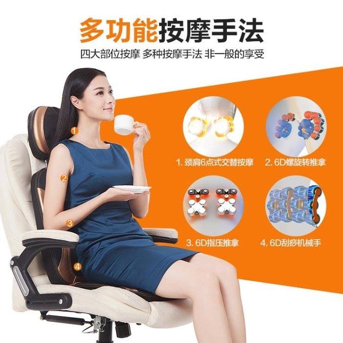 多功能按摩椅家用全身按摩墊豪華沙發椅子頸部背部全自動