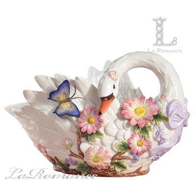 【芮洛蔓 La Romance】Function Art 奼紫嫣紅系列 – 天鵝水果碗 / 擺飾 / 家飾