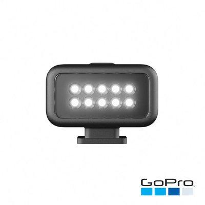 大元. 台南【現貨供應中】GoPro HERO 8 原廠 燈光模組 台灣公司貨 (ALTSC-001)
