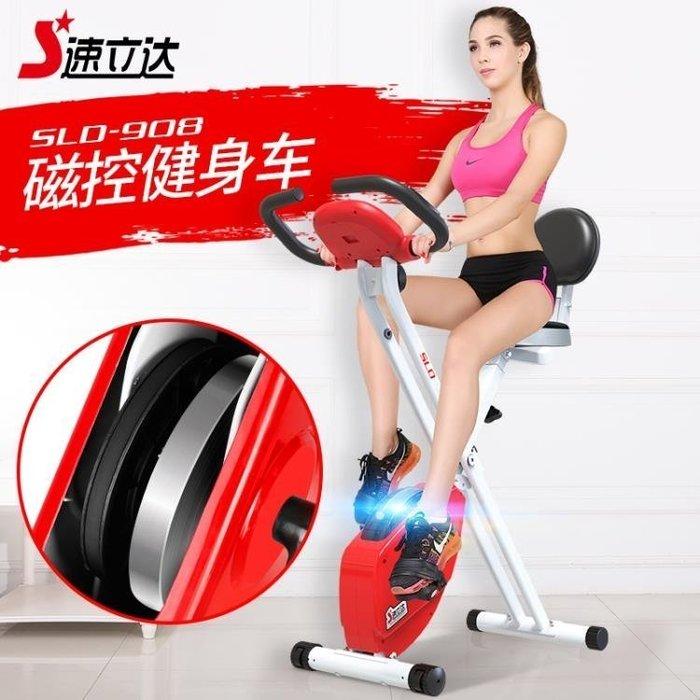 【不二藝術】動感單車家用靜音室內磁控車腳踏速立達健身器材運動自行車健身車BYYS168