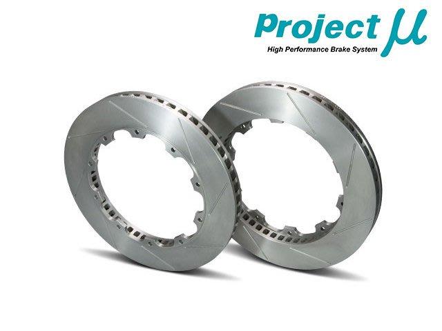 日本 Project Mu 競技 兩片式 碟盤 右 355mm x 246mm x 28mm 專用
