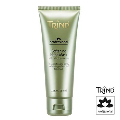 【TRIND】永恆蓮手部瞬間深層凍膜Softening Hand Mask(75ml)原裝進口荷蘭製