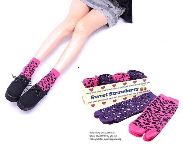 台灣製 兩指襪 木屐襪 雙色可選 第二件6折!!正港MIT社頭製作 阿法.伊恩納斯 愛心圖案 女襪 短襪