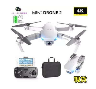 現貨 空拍機【4K高清拍攝1200萬像素雙攝像頭】航拍機 無人機 遙控飛機 定高折疊無人機 西城集市