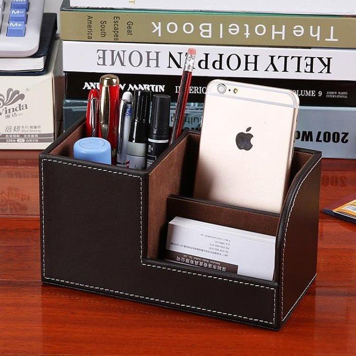 筆筒 文具收納盒辦公室桌面裝筆筒多功能創意時尚韓國學生可愛名片座架