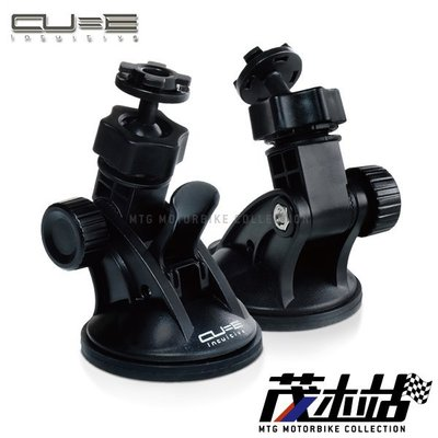 ❖茂木站 MTG❖ Intuitive Cube X-GUARD SUCTION MOUNT 汽車 導航 手機架。吸盤座