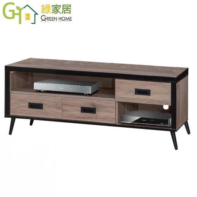 【綠家居】寶娜 現代4尺木紋三抽電視櫃/視聽櫃