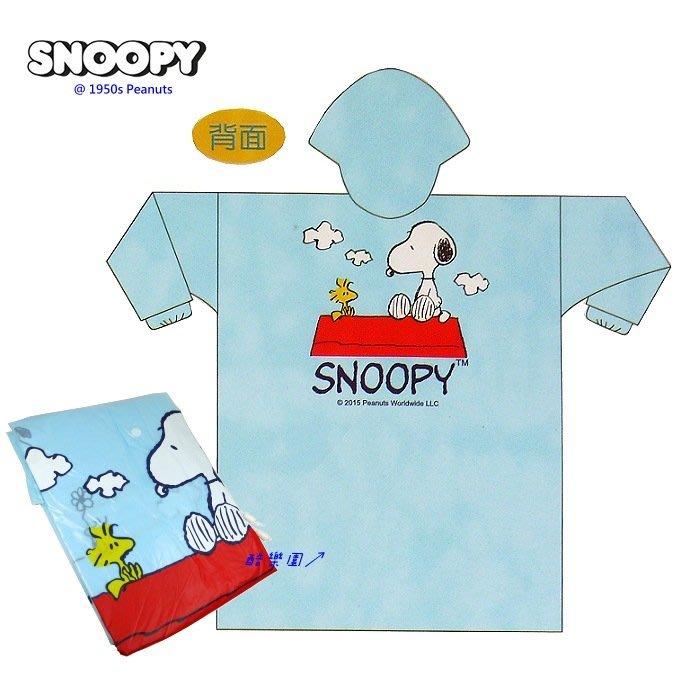 SNOOPY 優質 輕便 雨衣 彩色版 屋頂 ~ 史努比 史奴比 糊塗塔克 Woodstock 成人 兒童 皆適用 正版