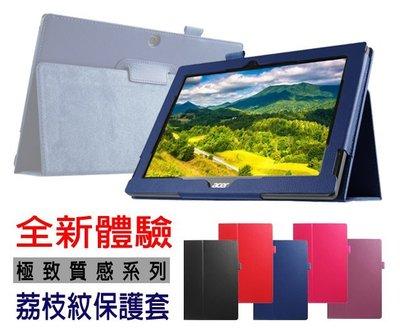 MIUI Xiaomi 小米平板 小米PAD 米PAD MIPA 平板皮套 書本套/保護套/翻頁式皮套/立架保護套/皮套